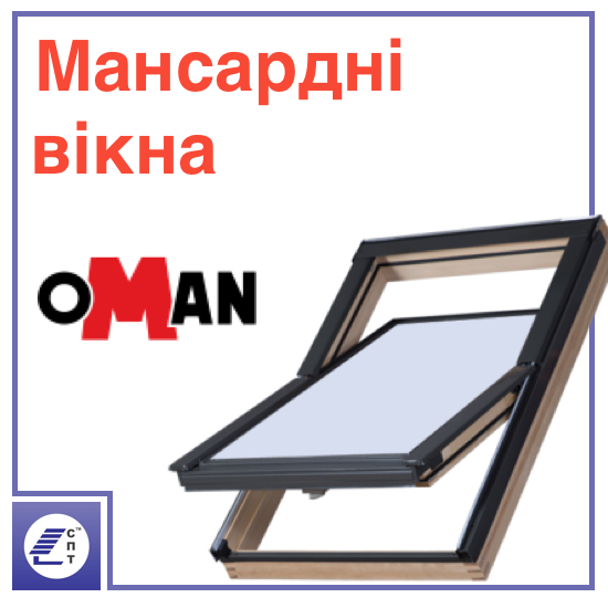 Oman windows